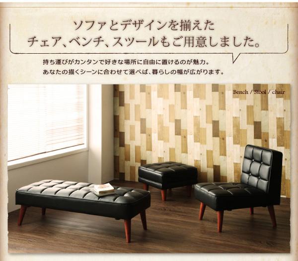 おすすめ!ヴィンテージスタイルデザイン ソファーダイニングテーブルセット【CISCO】シスコ画像16
