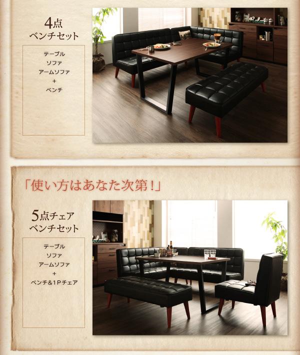 おすすめ!ヴィンテージスタイルデザイン ソファーダイニングテーブルセット【CISCO】シスコ画像21