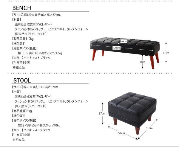 おすすめ!ヴィンテージスタイルデザイン ソファーダイニングテーブルセット【CISCO】シスコ画像26