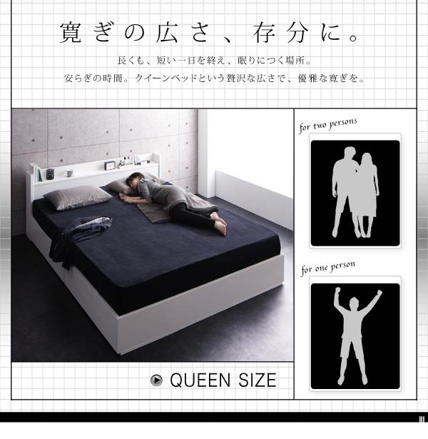 クイーンサイズ・棚・コンセント付収納ベッド【Rizeros】リゼロス