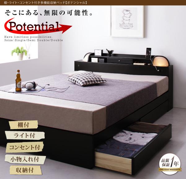 大型サイズ収納ベッド【Grandsol】グランソル