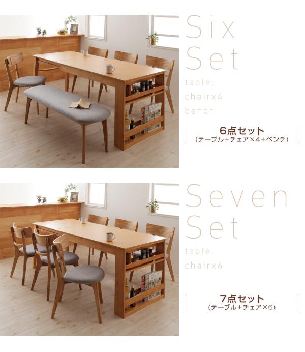 伸長式ダイニングテーブル【Festia】フェスティア セット2