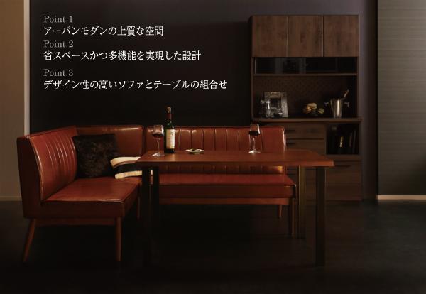 おすすめ!ウォールナット モダンデザイン ソファーダイニングテーブルセット【YORKS】ヨークス画像02