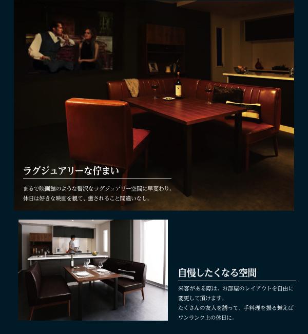 おすすめ!ウォールナット モダンデザイン ソファーダイニングテーブルセット【YORKS】ヨークス画像05