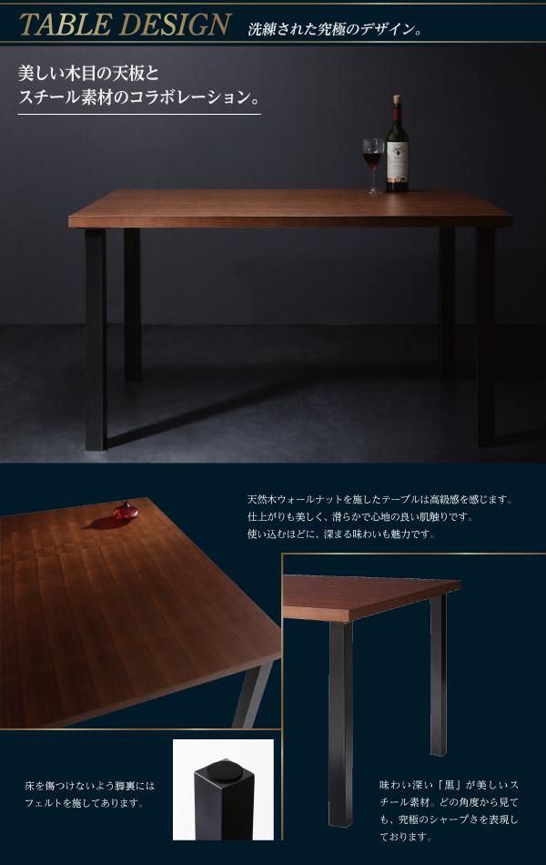 おすすめ!ウォールナット モダンデザイン ソファーダイニングテーブルセット【YORKS】ヨークス画像08