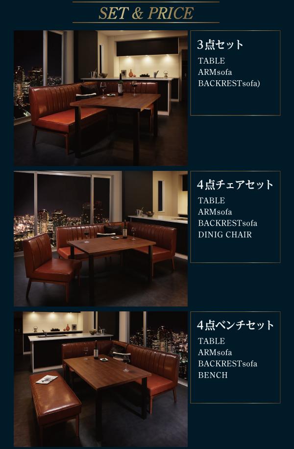 おすすめ!ウォールナット モダンデザイン ソファーダイニングテーブルセット【YORKS】ヨークス画像09
