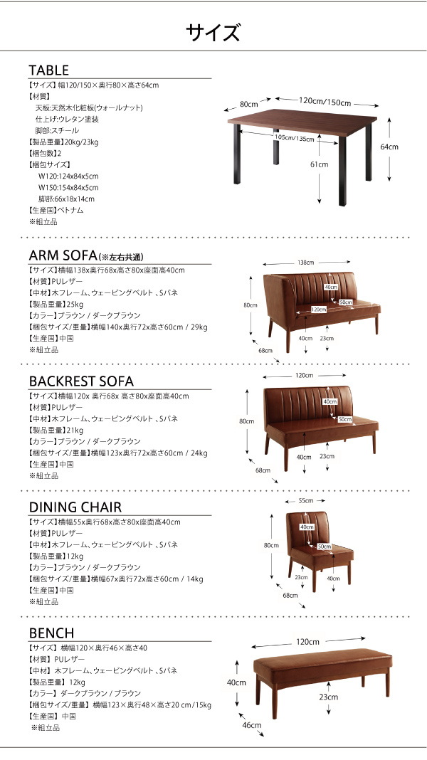 おすすめ!ウォールナット モダンデザイン ソファーダイニングテーブルセット【YORKS】ヨークス画像12