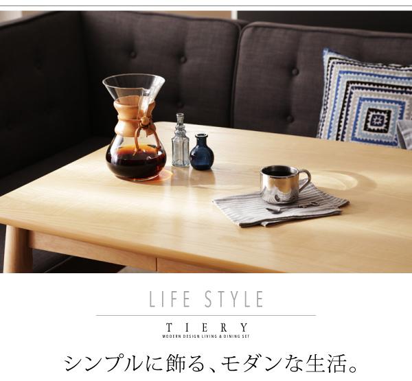 おすすめ!モダンデザイン ソファーダイニングテーブルセット【TIERY】ティエリー画像05