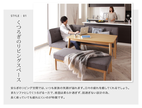 おすすめ!モダンデザイン ソファーダイニングテーブルセット【TIERY】ティエリー画像06