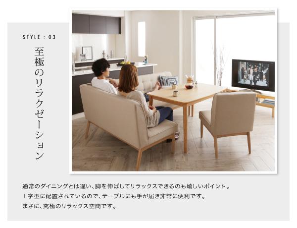 おすすめ!モダンデザイン ソファーダイニングテーブルセット【TIERY】ティエリー画像08