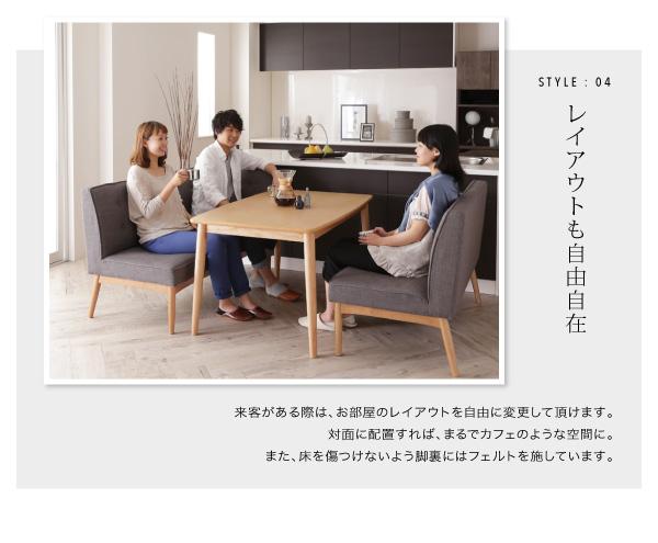 おすすめ!モダンデザイン ソファーダイニングテーブルセット【TIERY】ティエリー画像09