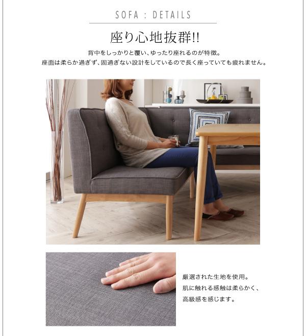 おすすめ!モダンデザイン ソファーダイニングテーブルセット【TIERY】ティエリー画像11