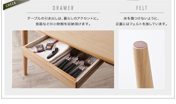 おすすめ!モダンデザイン ソファーダイニングテーブルセット【TIERY】ティエリー画像15