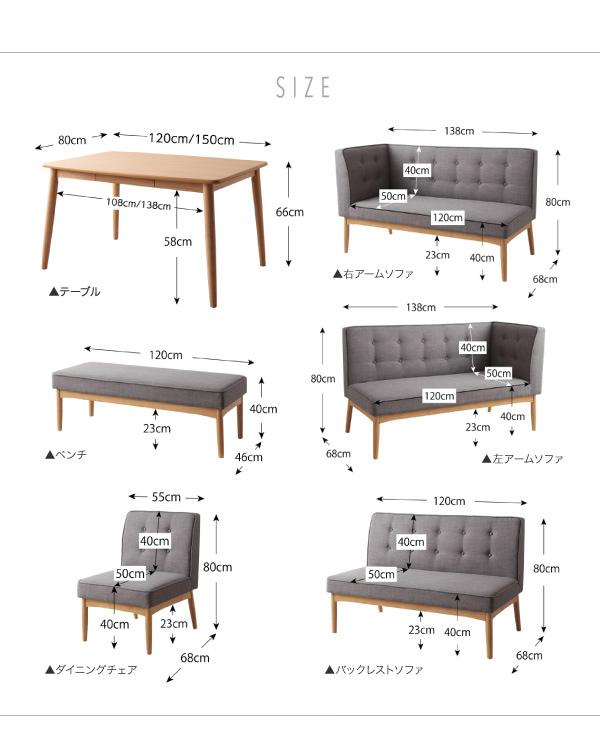 おすすめ!モダンデザイン ソファーダイニングテーブルセット【TIERY】ティエリー画像22
