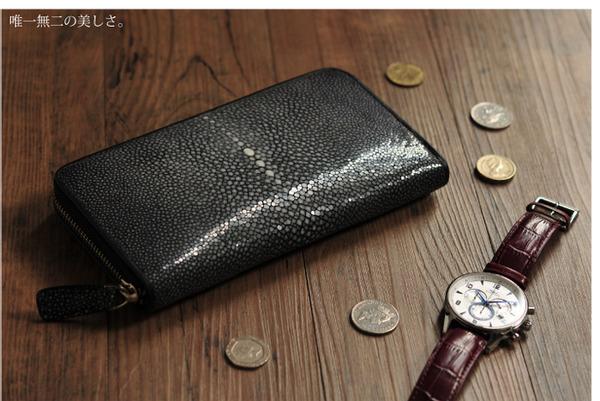 天然ガルーシャ革 ラウンド財布をお洒落に使いこなそう