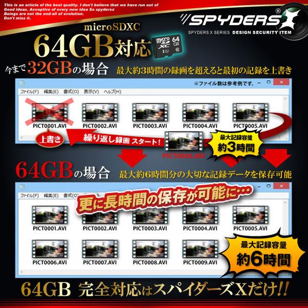 【防犯用】【超小型カメラ】【小型ビデオカメラ】 USBメモリ型カメラ スパイカメラ スパイダーズX (A-460) FULL HD1080P 1200万画素 赤外線ライト 動体検知 64GB対応