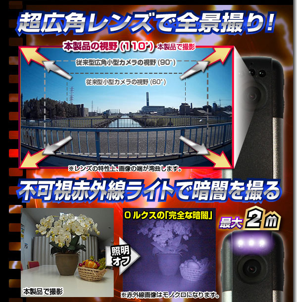 【小型カメラ】WiFiペン型ビデオカメラ(匠ブランド)『Final Cam』(ファイナルカム)シルバー