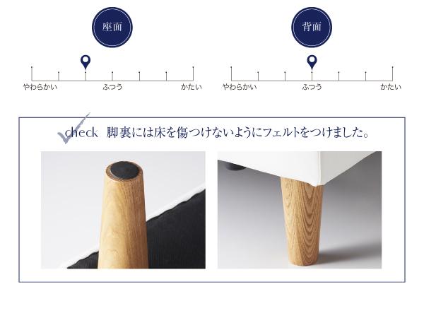おすすめ!モダン・リビングソファダイニングセット【Cifra】チフラ画像10