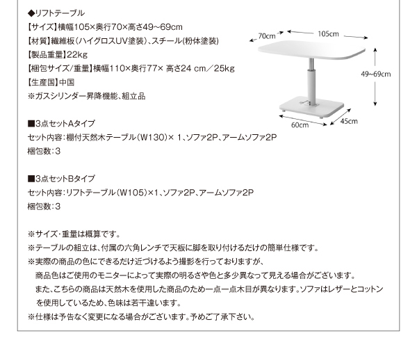 おすすめ!モダン・リビングソファダイニングセット【Cifra】チフラ画像17
