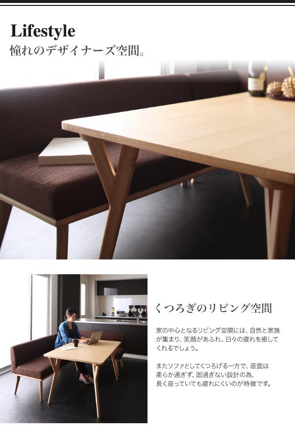 おすすめ!モダンデザイン ソファーダイニングテーブルセット【ARX】アークス画像05