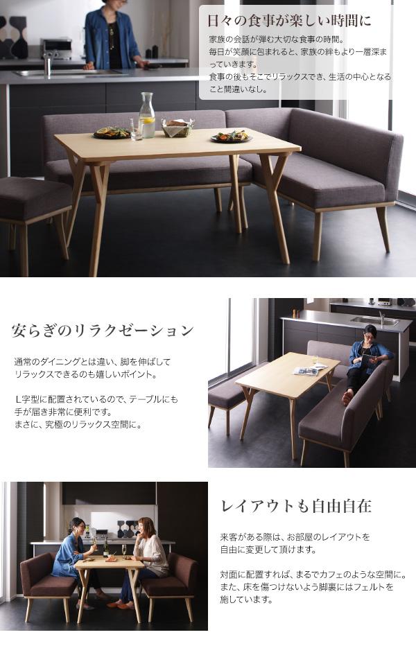 おすすめ!モダンデザイン ソファーダイニングテーブルセット【ARX】アークス画像06