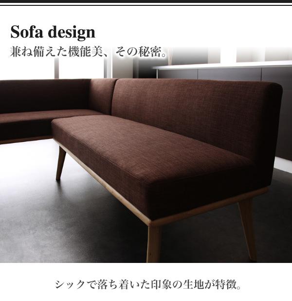 おすすめ!モダンデザイン ソファーダイニングテーブルセット【ARX】アークス画像07