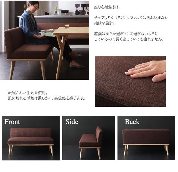 おすすめ!モダンデザイン ソファーダイニングテーブルセット【ARX】アークス画像08