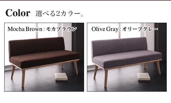 おすすめ!モダンデザイン ソファーダイニングテーブルセット【ARX】アークス画像09