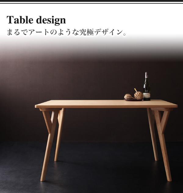 おすすめ!モダンデザイン ソファーダイニングテーブルセット【ARX】アークス画像10