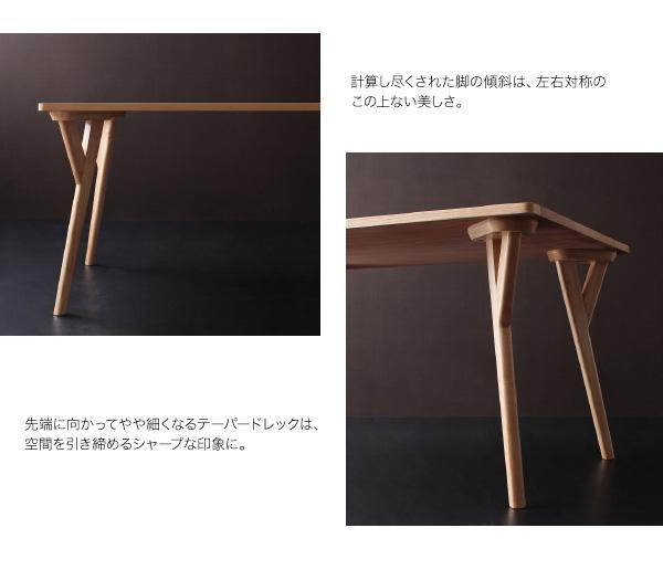 おすすめ!モダンデザイン ソファーダイニングテーブルセット【ARX】アークス画像11