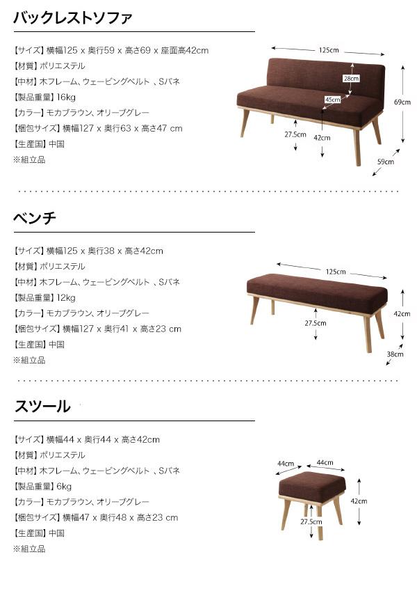 おすすめ!モダンデザイン ソファーダイニングテーブルセット【ARX】アークス画像17