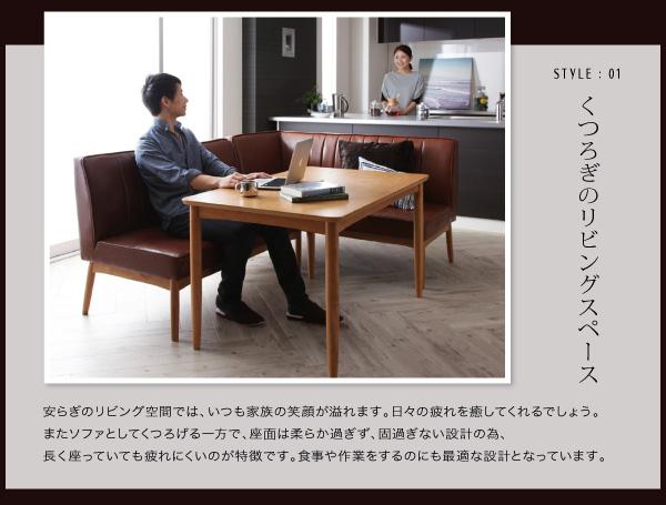 おすすめ!モダンデザイン ソファーダイニングテーブルセット【VIRTH】ヴァース画像06