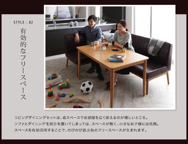 おすすめ!モダンデザイン ソファーダイニングテーブルセット【VIRTH】ヴァース画像07
