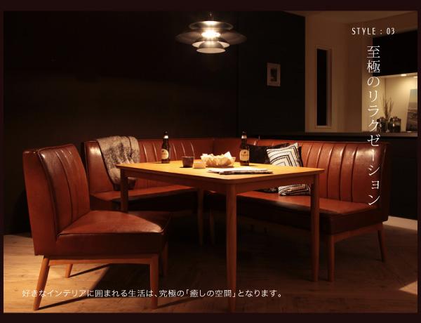 おすすめ!モダンデザイン ソファーダイニングテーブルセット【VIRTH】ヴァース画像08
