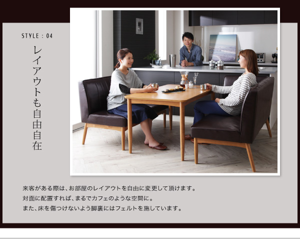 おすすめ!モダンデザイン ソファーダイニングテーブルセット【VIRTH】ヴァース画像09