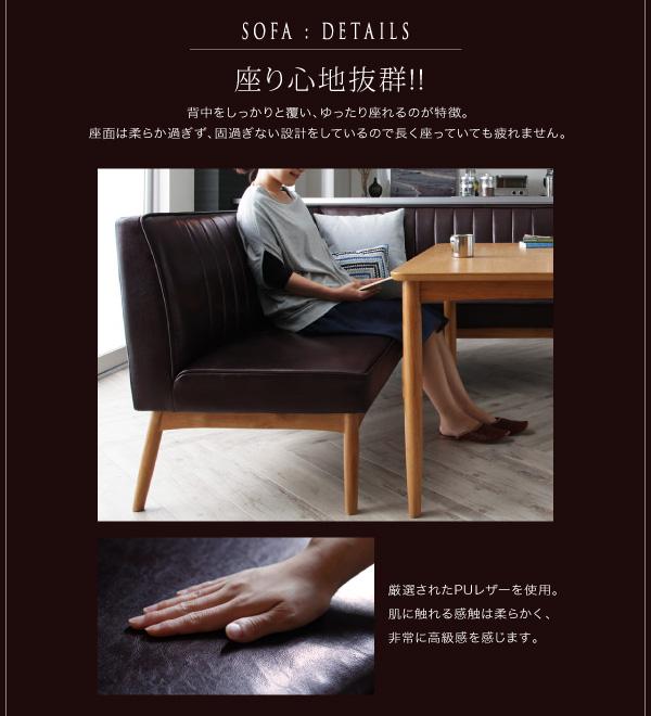 おすすめ!モダンデザイン ソファーダイニングテーブルセット【VIRTH】ヴァース画像11