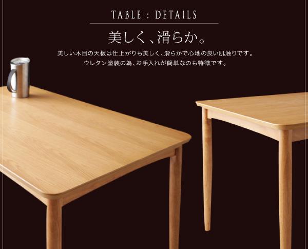 おすすめ!モダンデザイン ソファーダイニングテーブルセット【VIRTH】ヴァース画像14