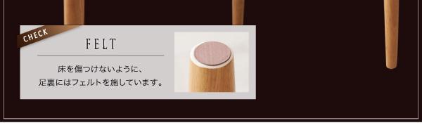 おすすめ!モダンデザイン ソファーダイニングテーブルセット【VIRTH】ヴァース画像15