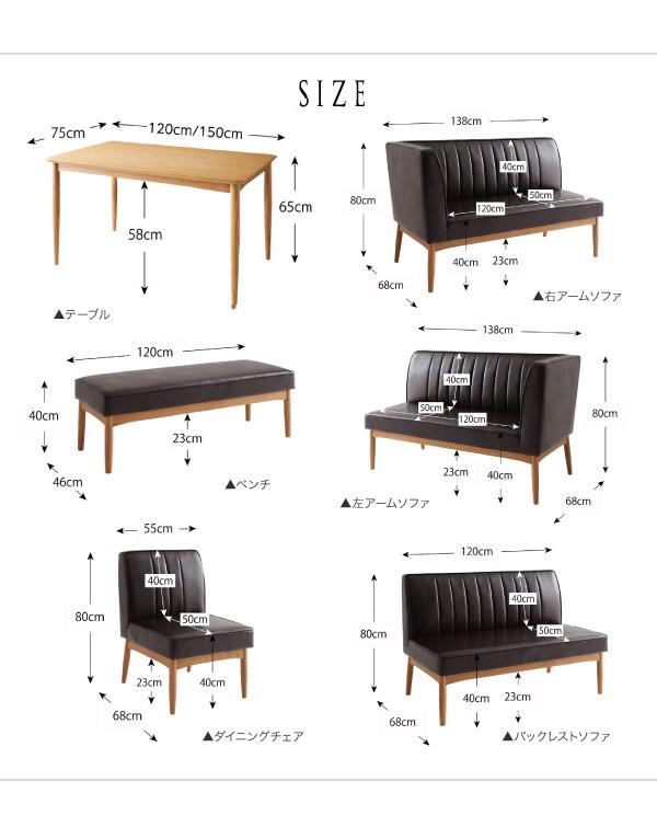 おすすめ!モダンデザイン ソファーダイニングテーブルセット【VIRTH】ヴァース画像22