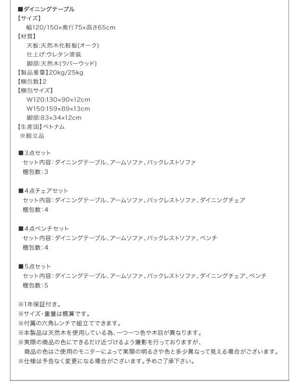 おすすめ!モダンデザイン ソファーダイニングテーブルセット【VIRTH】ヴァース画像24