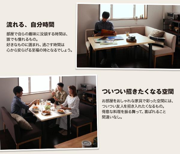 ソファー 2人掛け【左アーム】座面カラー:ダー...の説明画像6