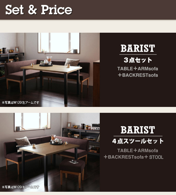 ソファー 2人掛け【左アーム】座面カラー:ダ...の説明画像13