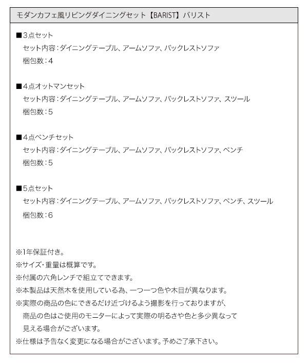 ソファー 2人掛け【左アーム】座面カラー:ダ...の説明画像19