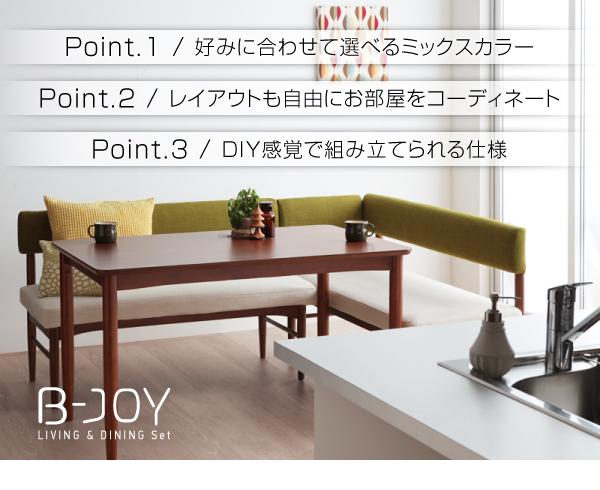 【本体別売】ソファーカバー 足置き(オットマン...の説明画像2