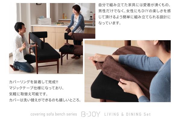 【本体別売】ソファーカバー 足置き(オットマ...の説明画像10