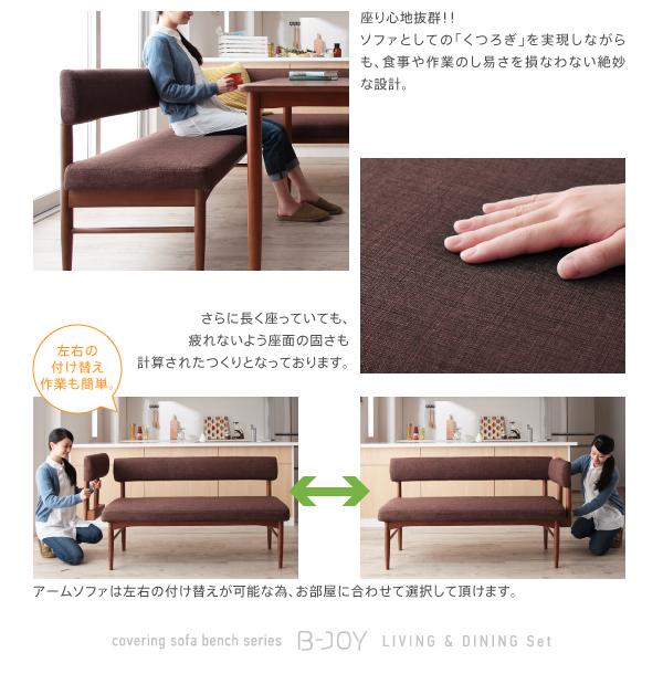 【本体別売】ソファーカバー 足置き(オットマ...の説明画像12