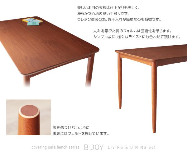 【本体別売】ソファーカバー 足置き(オットマ...の説明画像14