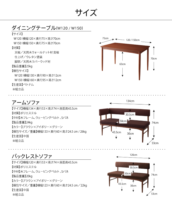 【本体別売】ソファーカバー 足置き(オットマ...の説明画像19