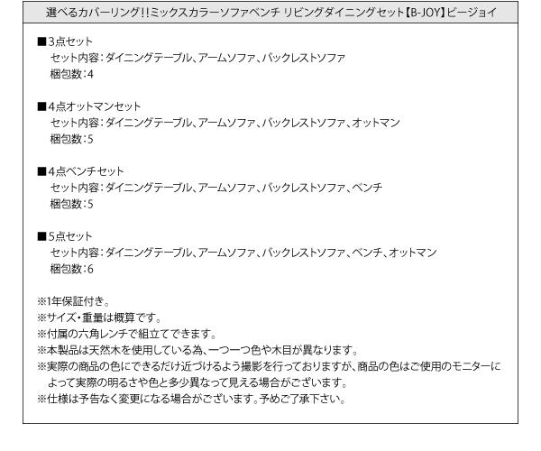 【本体別売】ソファーカバー 足置き(オットマ...の説明画像21