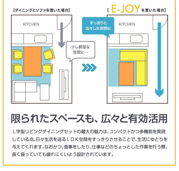 【本体別売】ソファーカバー アームソファ(背部...の説明画像7